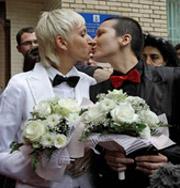 Россия отказывается регистрировать браки лесбиянок