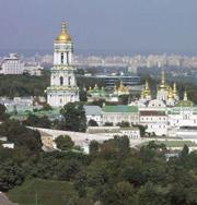 В Киеве продали самую дорогую квартиру