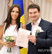 Свадьба сына Ющенко. Фото