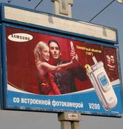 Рекламный рынок подает признаки жизни