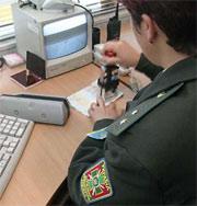 Украинцам выдадут магнитные карточки