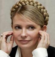 Тимошенко отказала мужу