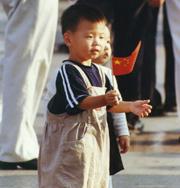 Китайцы объявили войну трущобам