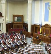 В Украине запретили смеяться над политиками