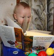 Чтение приводит к галюцинациям