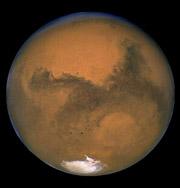 На Марсе будут играть в футбол