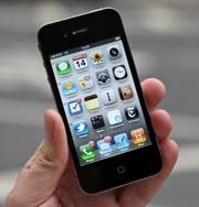 Самые крупные неудачи Apple. Фото