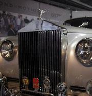 Коллекция авто Джеймса Бонда. Фото