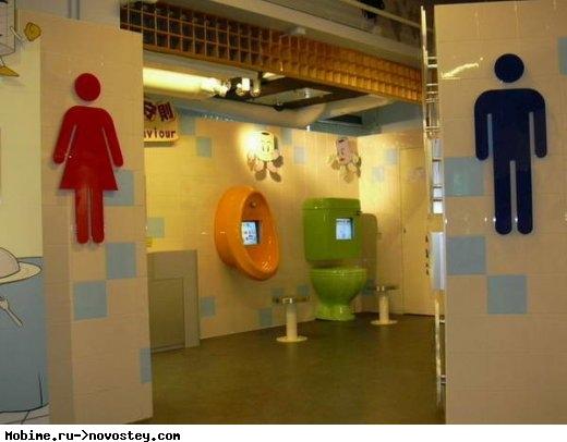 В школе появились туалеты «унисекс»