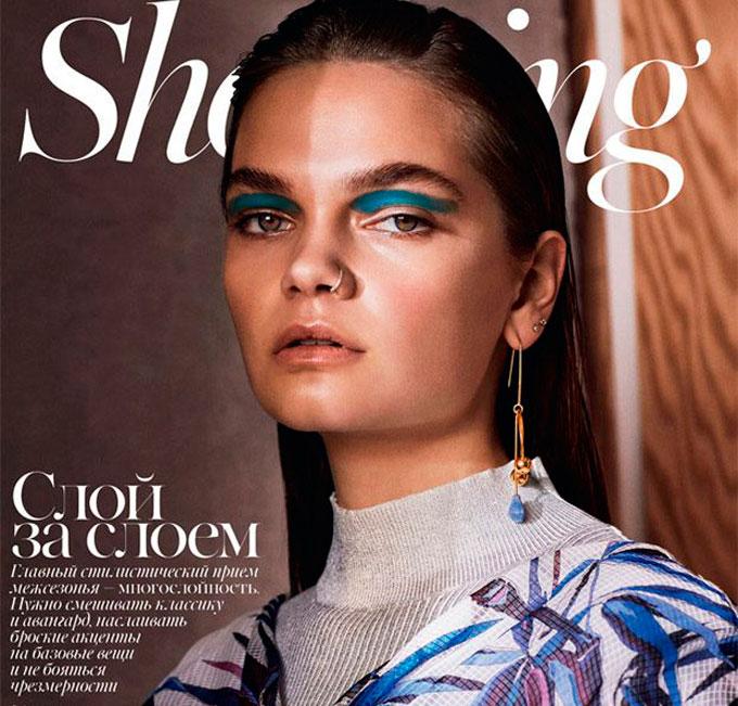 Мода: в украинском Vogue появилась Кейти Грин с историей «Покупки». Фото
