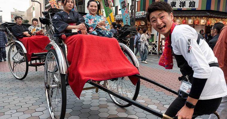 Счастье жизни по японски