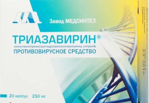 В России создали три лекарства от кронавируса: ингалятор триазавирин, фавипиравир, фортепрен