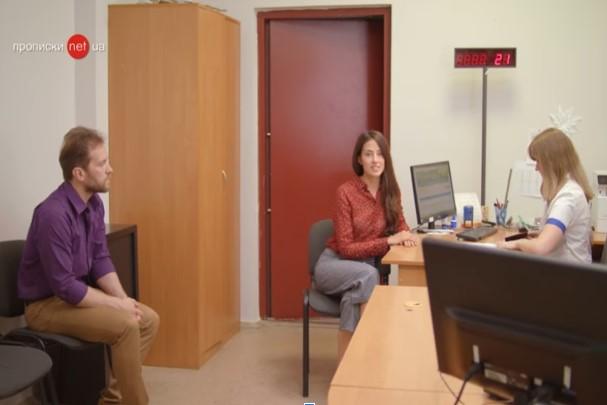 Важная информация о процедуре прописки и выписки в Украине в 2020 году