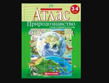 Преимущества покупки учебников через интернет