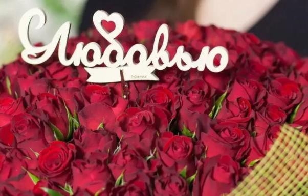 Преимущество покупки цветов в онлайн режиме